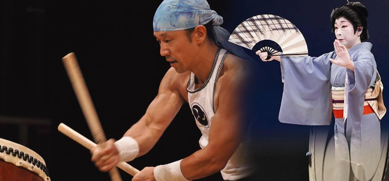 Bild von Nihon Buyo und Taiko